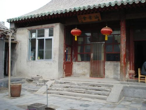 Inside the courtyard of a very very very old house in Beijing.